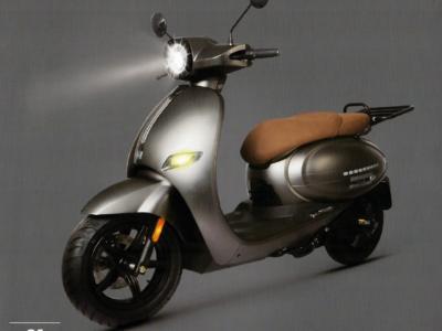125cc electrique